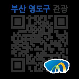 국립해양박물관 (기획전시관1개)의 QR코드 http://mtour.busan.go.kr/info.htm?boardId=TOUR_CULTURE&menuCd=DOM_000000105001000000&dataSid=31208